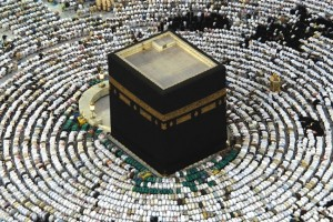 Before Hajj - Introductory Advices